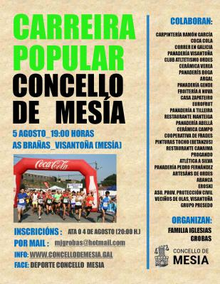 CARTEL CARREIRA 2017