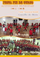 CARTEL FIN CURSO 15 16